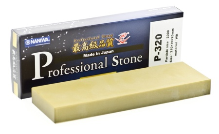 Professional Water Stone 2000 grit