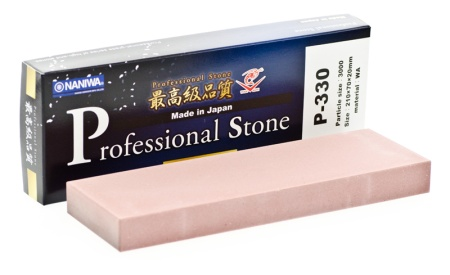 Professional Water Stone 3000 grit